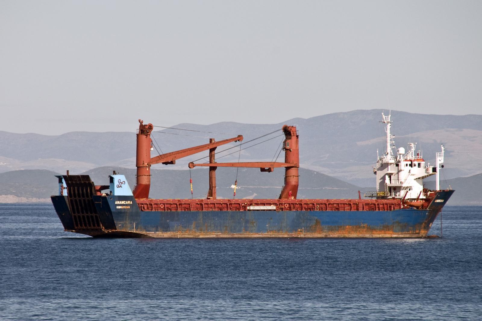 Anamkara at Chios