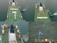 ariande flying the greek flag