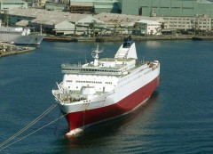ariadne as ferry himuka laid up in japan