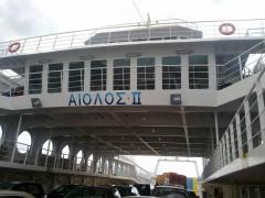 AIOLOS II