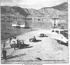 Kremasta Lake open type ferries