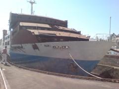 makedonia on Piraeus Vasiliadis dry dock