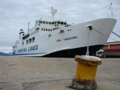 agia theodora laid up at Corfu 2010