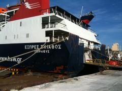 Express Skiathos at Neo Molo Drapetsonas
