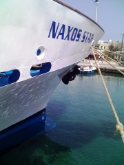naxos star bow
