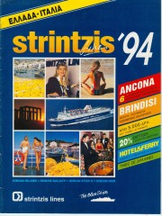 Strintzis Lines 1994 front page