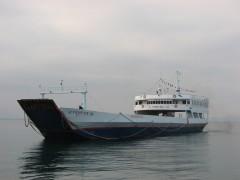 Agios Georgios Aid