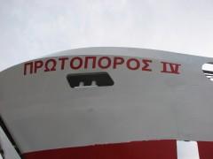 Protoporos IV