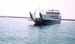 Aljamdu