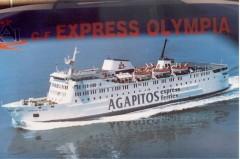 Εxpress Olympia