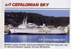 Cefalonian Sky