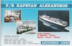 Kapetan Alexandros