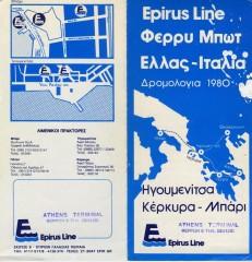 Epirus Line