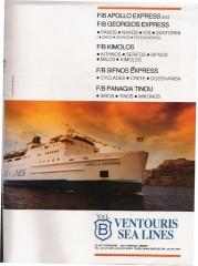 Ventouris Sea Line