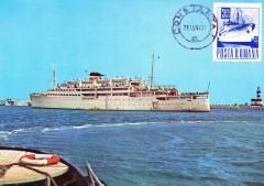 Άλλα Κρουαζιερόπλοια & Υπερωκεάνεια