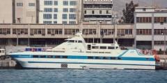 Catamaran II