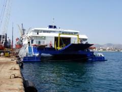 Al Huda I (ex-Seacat Scotland)