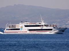 Naxos Star