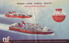 Nova Ferries Advs