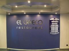 Cruise Europa - Restaurant