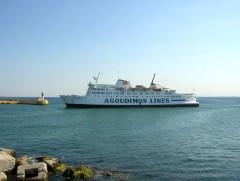 IONIAN SPIRIT First arrival in Piraeus_2