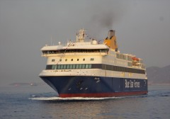 BLUE STAR PATMOS first arrival