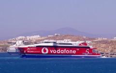 highspeed 5 @mykonos On Sea trials 01805 A