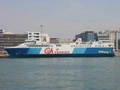JetFerry 1 at Piraeus