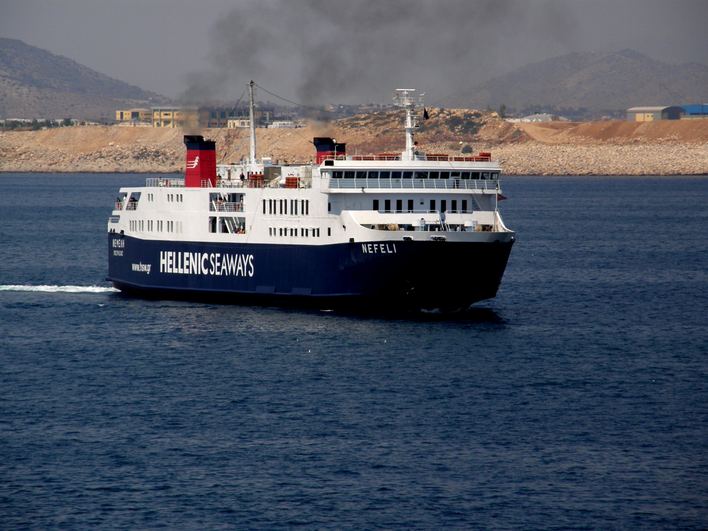 nefeli οff piraeus 090808