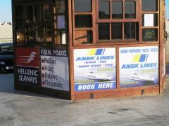 ANEK Lines Agency In Rhodes
