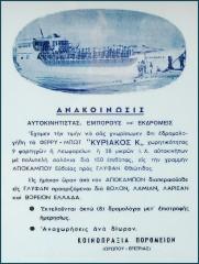 Kyriakos K