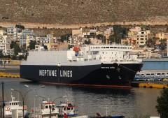 Neptune Avra