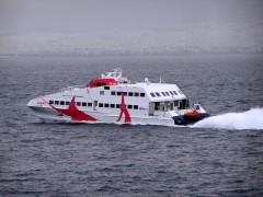 Sea Jet 2