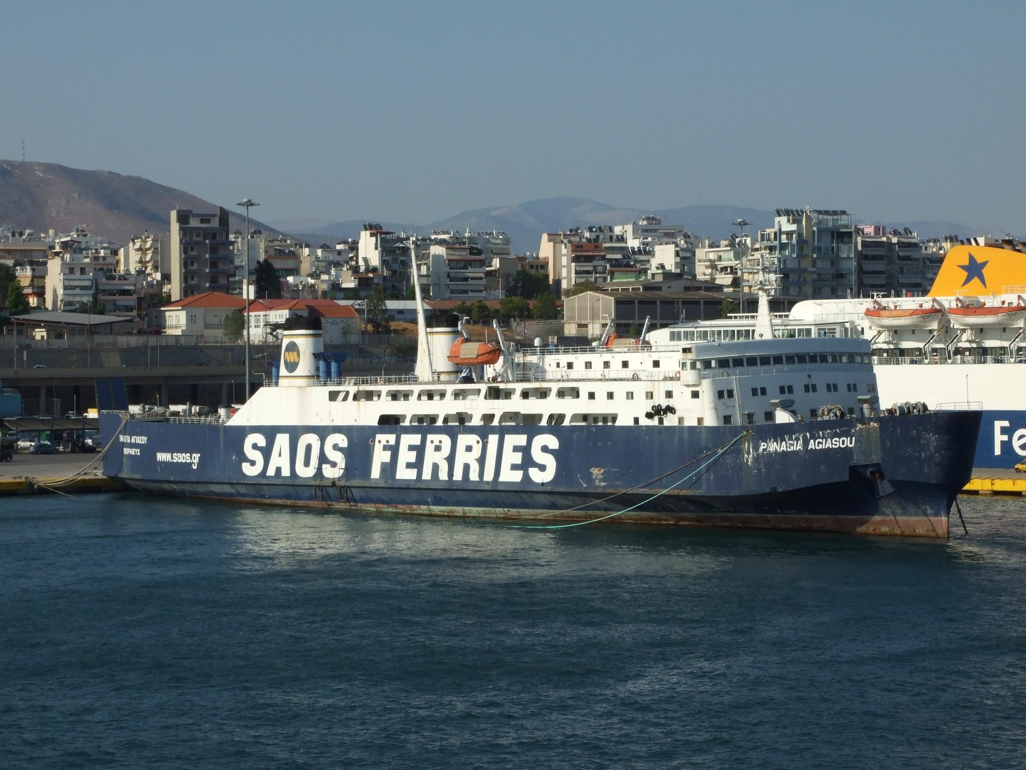 Panagia Agiasou at Piraeus
