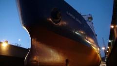 EUROPEAN EXPRESS on Perama Drydock