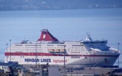 cruise europa @ patras south port 281011 A