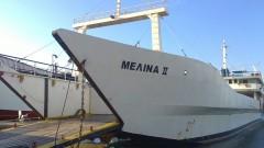 Melina II