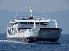 Entering at Aidipsos port