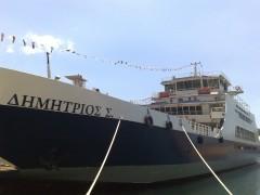 Dimitrios S.