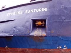 express santorini 110405 On perama drydock starboard anchor