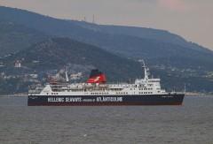 Express Santorini (3)