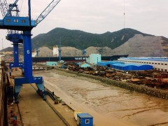 Xinia Shipyard (China)