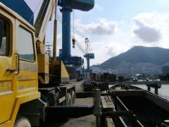 Xinia Shipyard (China)