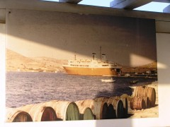Port Of Paros Naxos