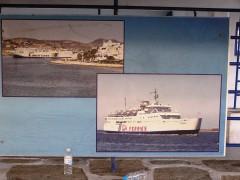 Port Of Paros Romilda Kriti I
