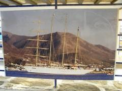 Port Of Paros Star Flyer