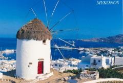 express paros @ mykonos postcard