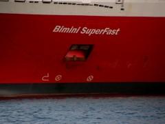 bimini superfast bow@ patra 09413 B
