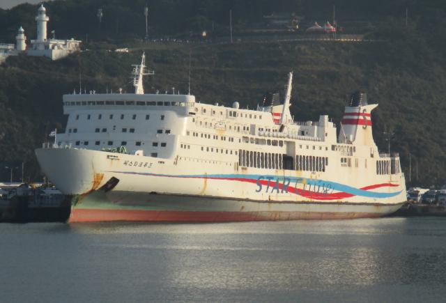Sea Star Cruise