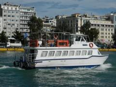 Salamis Express I